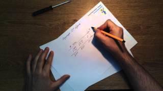 Урок 1 Структура IP адреса