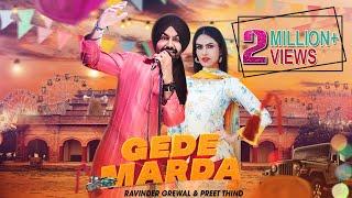 Gede Marda (Ravinder Grewal, Preet Thind) Mp3 Song Download