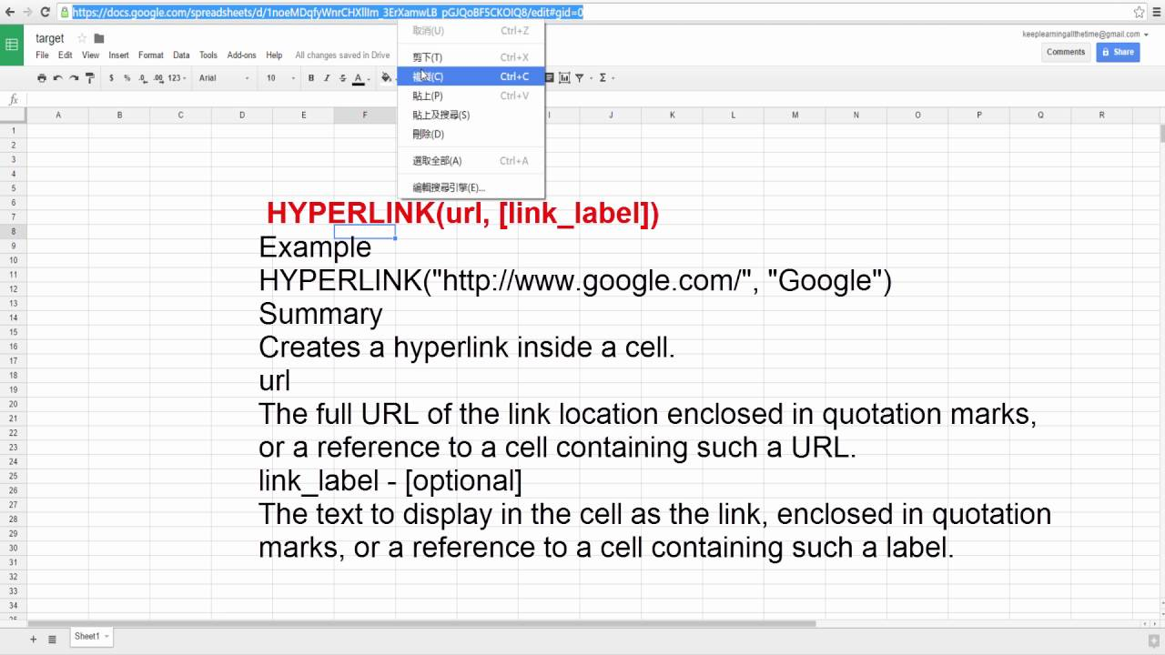google sheet link to another document