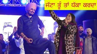 Sidhu Moosewala & Afsana Khan Dhakka Live