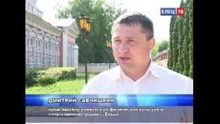 21 игровой комплекс: как в Ельце решается вопрос строительства детских площадок(, 2014-06-09T11:20:54.000Z)