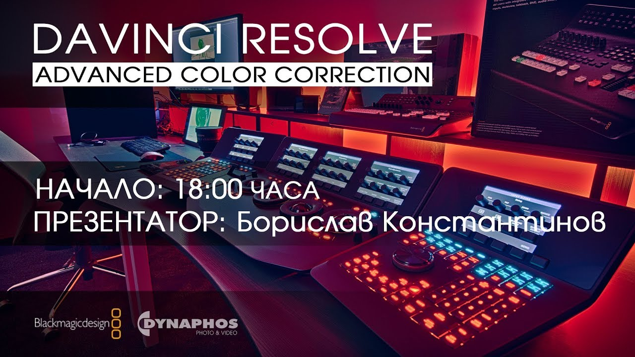 Presentation of DaVinci Resolve Advance Panel – Dynaphos