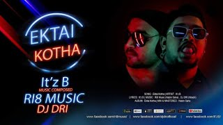 Ektai Dabi Various Artist Mp3 Song Download