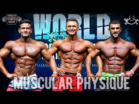 Muscular Physique | World Bodybuilding Championship 2019, Fujairah
