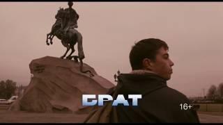 Фильмы 3 января на РЕН ТВ