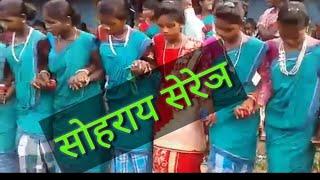New santhali video//Sohray serenj//more ko do turuy Kodi// Gulab baha video channel