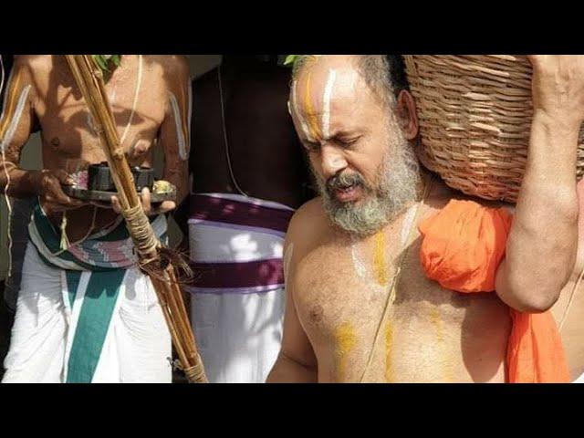 Srimad Andavan Chaturmasya Sankalpam 2020 Live