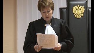 В Альметьевске осудили мужчину, обвиняемого в мошенничестве