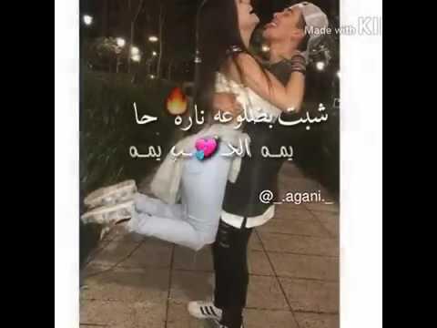 احمد غزلان يما الحب يما