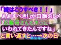 [日本のアダルト映画] - 息子と義母 Ep11 - YouTube