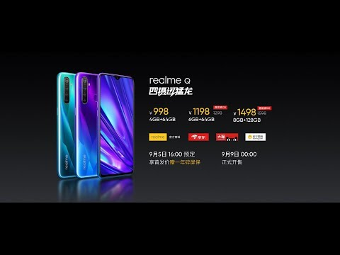 Realme Q Launched with 48-megapixel quad cameras: Price