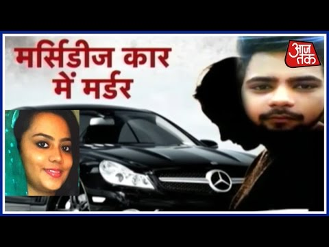 17-year-old girl shot dead in Mercedes car in Najafgarh, Delhi