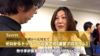 菅井浩二MMU動画塾のPVです。映像製作;菅井浩二(GROOMIX...