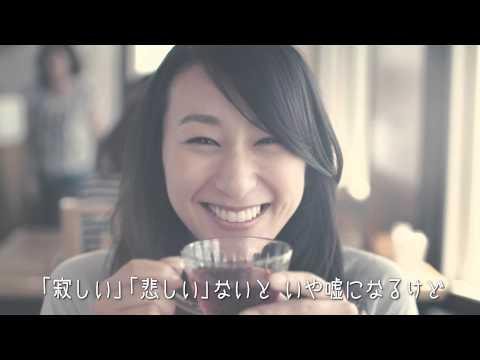 浅田舞主演MV公開!SPICY CHOCOLATE「ずっとマイラブ feat. HAN-KUN & TEE」 [スパイシーチョコレート]