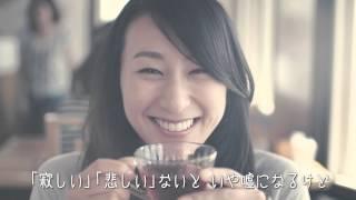 SPICY CHOCOLATE - ずっとマイラブ feat. HAN-KUN & TEE