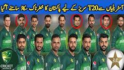 Pakistan Tour of Australia 2019   Pak vs Aus Squad - Cricket Lover Ali