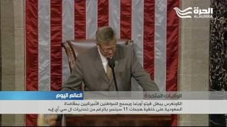 الكونغرس يبطل فيتو أوباما ويسمح للمواطنين الأميركيين بمقاضاة السعودية على خلفية هجمات 11 سبتمبر