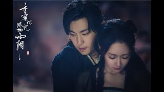 Ashes of Love with Deng Lun and Yang Zi  (2)