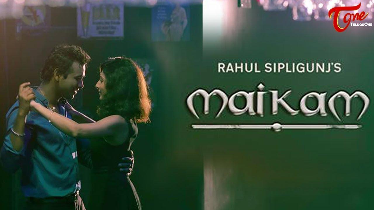 Rahul Sipligunj's MAIKAM | Official Music Video | TeluguOneMusic - YouTube