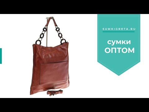 Сумки оптом - минималистичная сумка из натуральной кожи 5506nk8