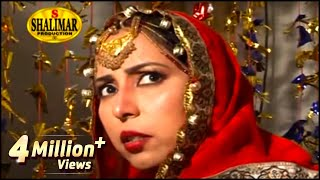 New Pashto Comedy Drama I Syed Rehman Sheeno Pashto Film I WADE DA BADAADA I Pashto Mazahiya Movie