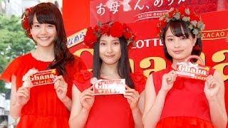 若手女優の松井愛莉(17)、土屋太鳳(19)、広瀬すず(15)、が7日、東...