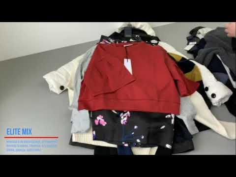 Одежда Elit №2110