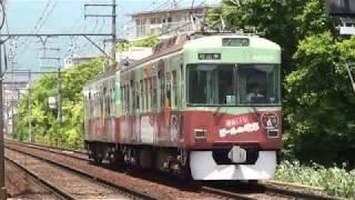 京阪700形703F京阪膳所~石場通過