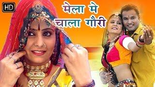 र जस थ न स परह ट स ग 2016 म ल म च ल ग र mela me chala gori super hit songs 2016