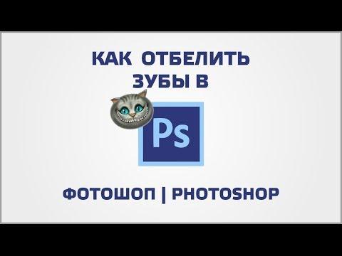 Фотошоп и фотоэффекты онлайн....