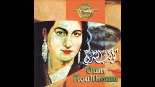 Arabic Love Classics - الحب العربية الكلاسيكية