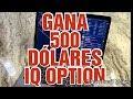 NUEVA ESTRATEGIA CON CANAL DE TENDENCIA SUPER RENTABLE EN IQOPTION