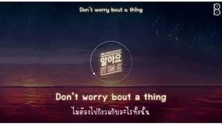 [Karaoke-Thaisub] I Know (알아요) - Rap Monster & Jungkook Of BTS #89brฉั๊บฉั๊บ
