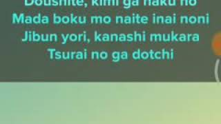 Gambar cover Himawari no yakusoku ( Karaoke )