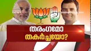 Rahul or Modi Wave ; Who will win in 2019 ? | News Hour 4 May 2019 ...