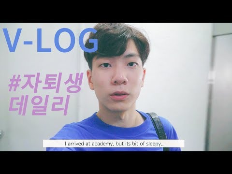 """How Is Korean """"DROPOUT STUDENT""""s weekday? [vlog]"""