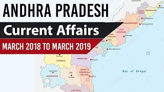 Andhra Pradesh Current Affairs Full Year March 2018 to March 2019 APPSC Group 1 & 2 Police