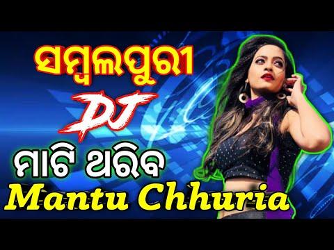 Jigar Bala Sambalpuri Tapori Mix  Dj Guru Exclusive   Jigar Bala Dj Remix