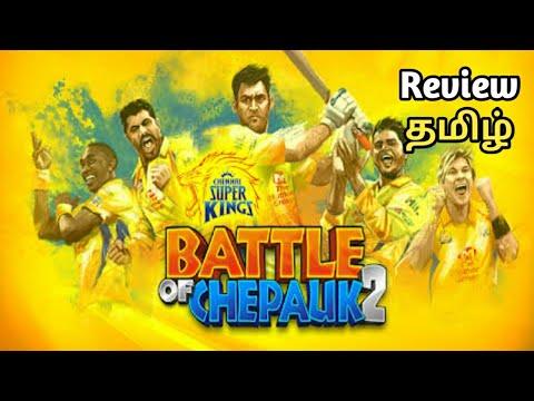 Chennai Super Kings Battle Of Chepauk 2 Game Review In Tamil | Gameplay | CSK Game | Gaming Rockers