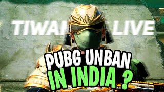 PUBG MOBILE LIVE BAN IN INDIA. SEASON 15 ROYAL PASS LE YA NA LE | PAYTM GPAY ON SCREEN