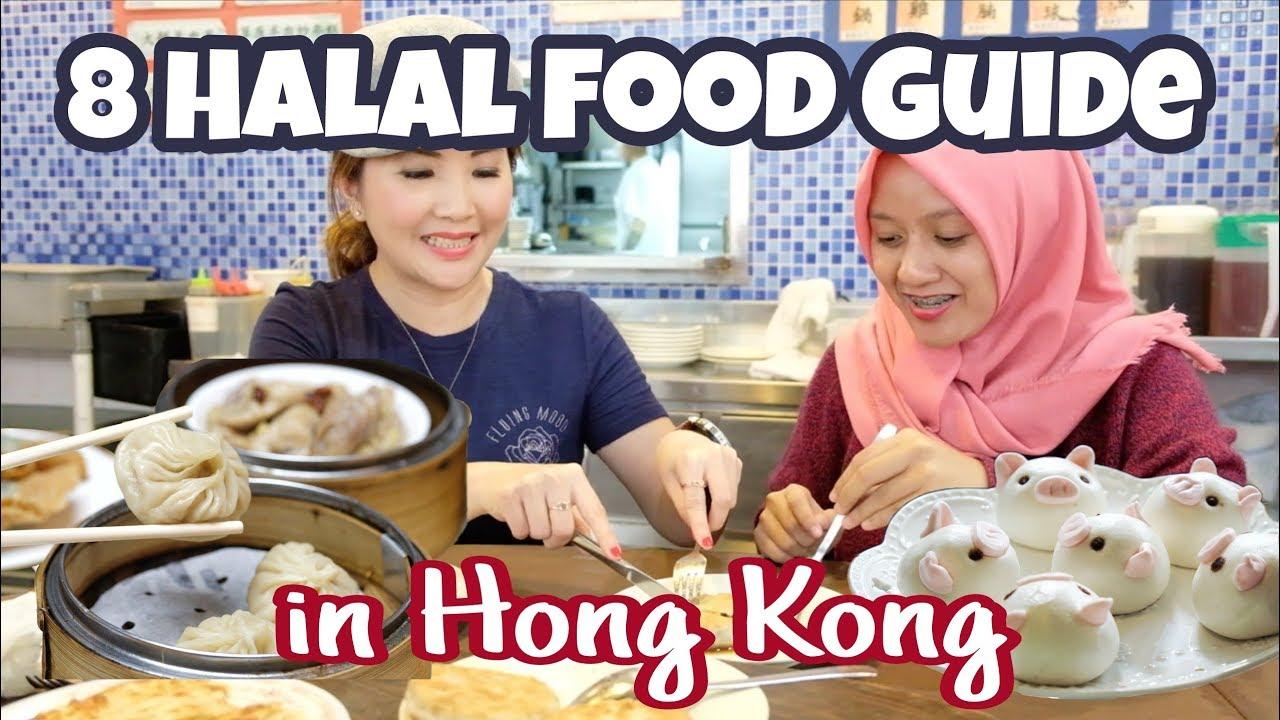 Top 8 Halal Restaurants In Hongkong For Muslim Travelers Vlog Myfunfoodiary Youtube