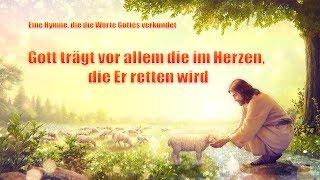 Christliches Lied | Gott trägt vor allem die im Herzen, die Er retten wird