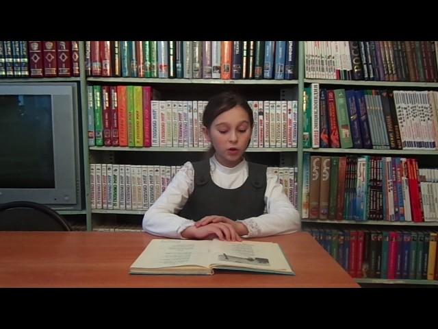 Изображение предпросмотра прочтения – ВероникаЗайцева читает произведение «Зимняя дорога» А.С.Пушкина