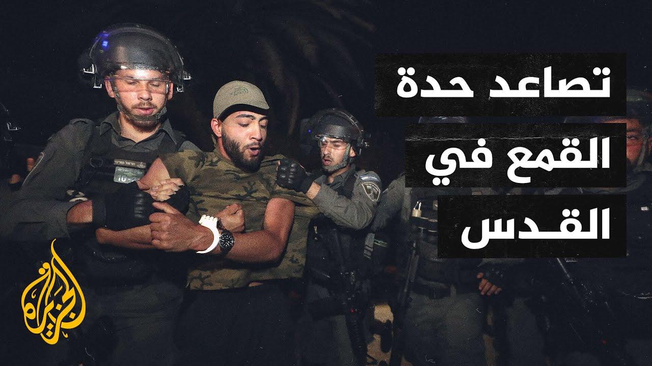 إصابات واعتقالات في حي الشيخ جراح بالقدس جراء اعتداء قوات الاحتلال  - نشر قبل 22 ساعة