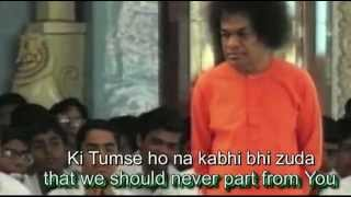 Sathya Sai.. THE OCEAN OF LOVE with English subtitles, Sathya Sai Baba Bhajan.mp4