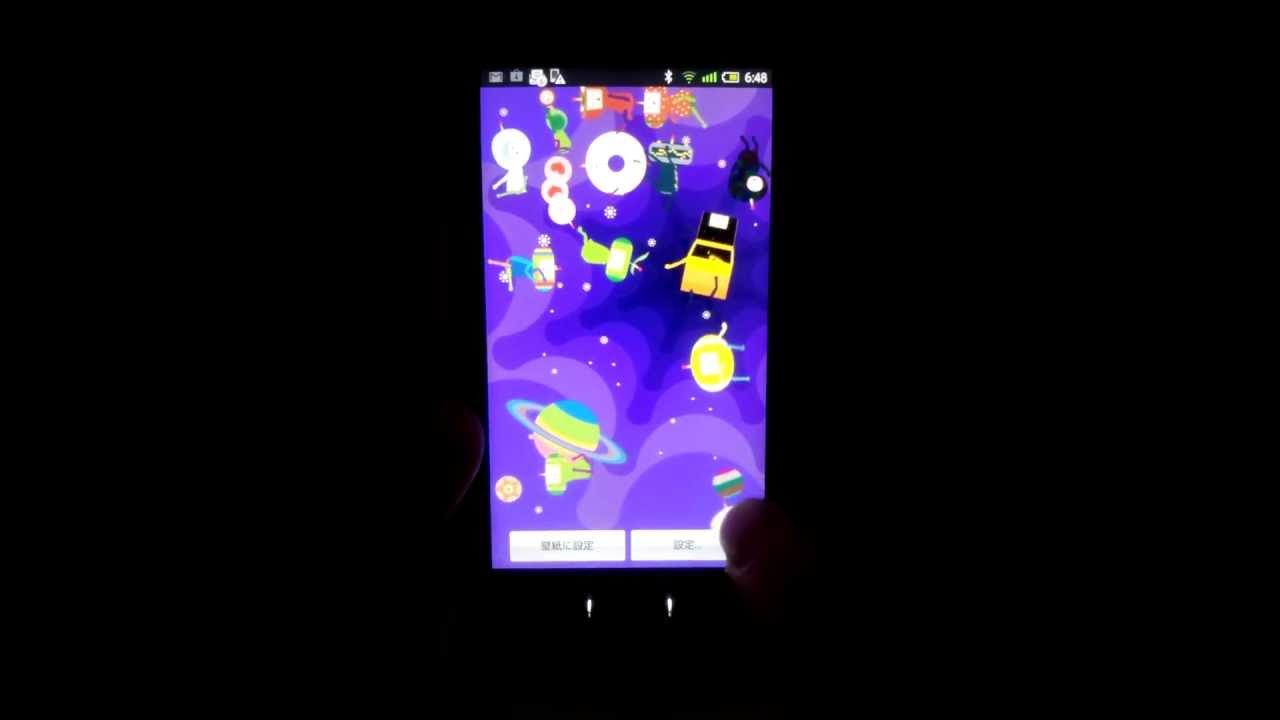 塊魂ふわふわライブ壁紙 Katamari Bouncy Live Wallpaper Android