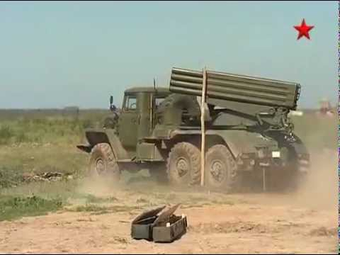 122-mm multiple rocket launcher BM-21 Grad