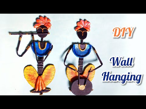 Wall Decor | Easy Craft Ideas | How To Make | Antique Wall Hanging | By Punekar Sneha