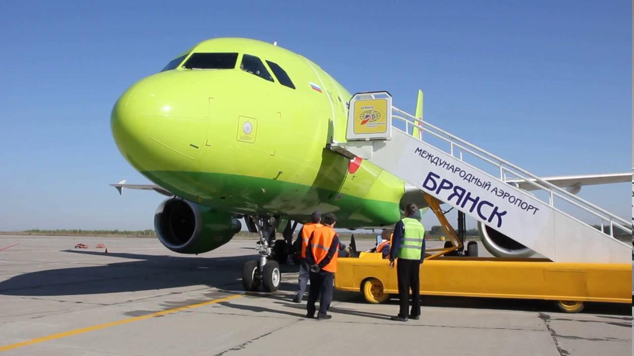 Брянск аэропорт расписание рейсов цены