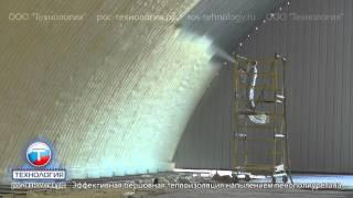 видео Как правильно теплоизолировать склад при сдаче в аренду?